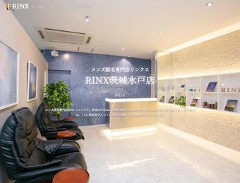 RINX(リンクス)茨城水戸店